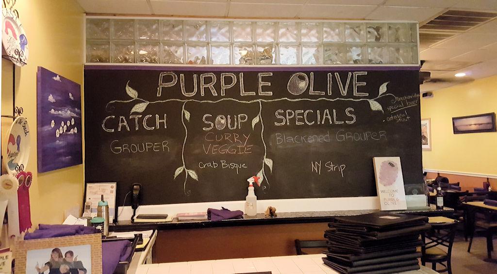 purple olive entrance view